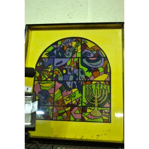 4 - Framed Tapestry...