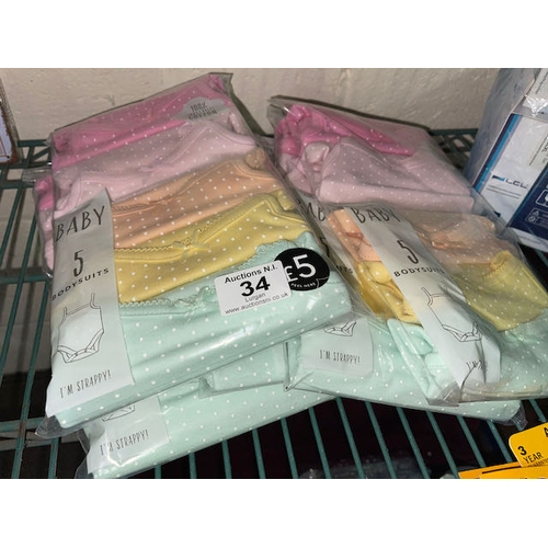 34 - 5x Pack of Baby Bodysuits
