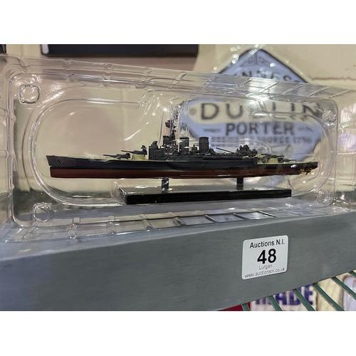 48 - Atlas RMS Hood Model