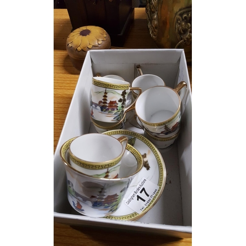 17 - Noritake teaset including 6 cups and saucers, cream jug and sugar bowl (14)...