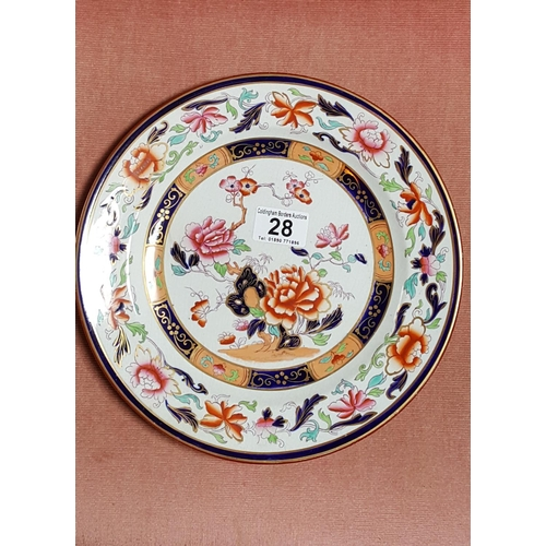 28 - CHINOISERIE An English porcelain plate decorated in famille rose palette with gilt decorations. Diam...