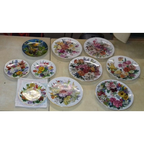 124 - Set of 6 x Ursula band 26 cm diameter floral plates, 3 x Ursula band 20 cm diameter plates & 22 cm d...
