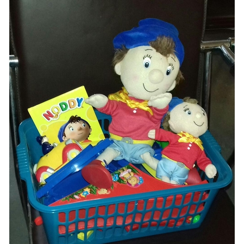 264 - Small Noddy bundle to include toys and books...