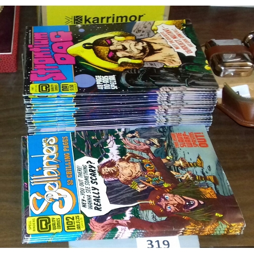 319 - Bundle of Quality Comics being 25 x 1987 special strontium dog number one and 5 x spellbinders numbe...