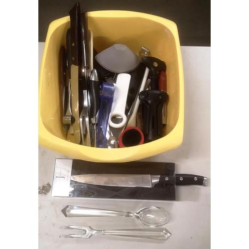 37 - Job lot of assorted kitchen utensils etc...