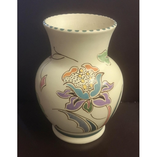 45 - 17 cm tall Mediterranean influenced hand painted vase...