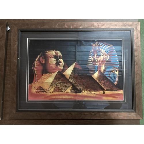 11 - 69 x 51 cm framed Egyptian Tutankhamun & Sphinx picture...