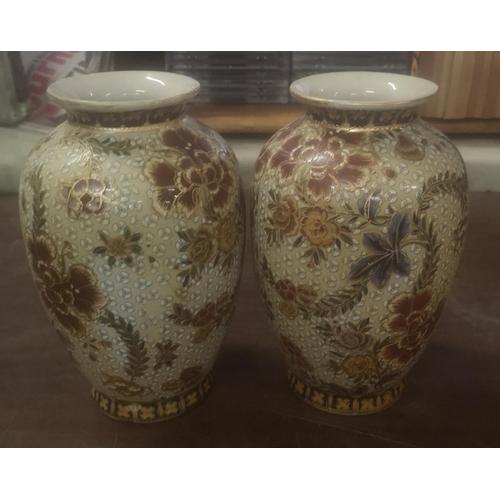 30 - Pair of 20 cm tall Japanese Satsuma vases...