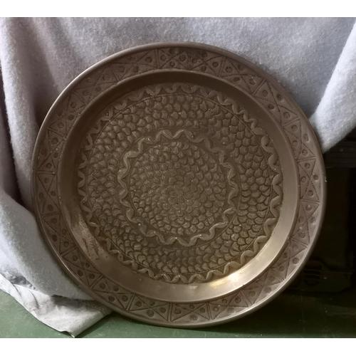 26 - 45 cm diameter embossed brass round tray...