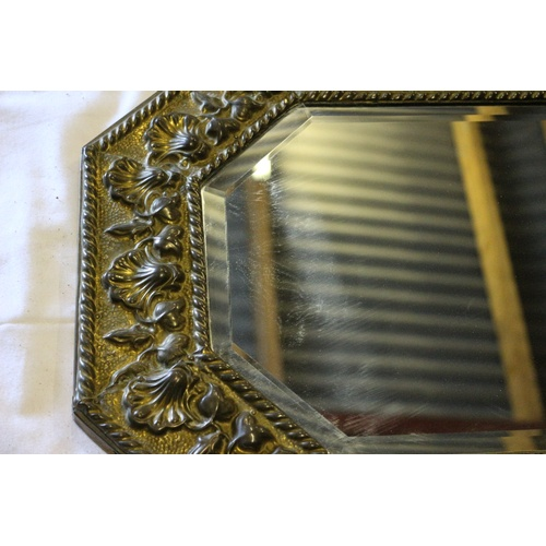 74 - Copper Covered Ornate Large Mirror H 74cm W 44cm...