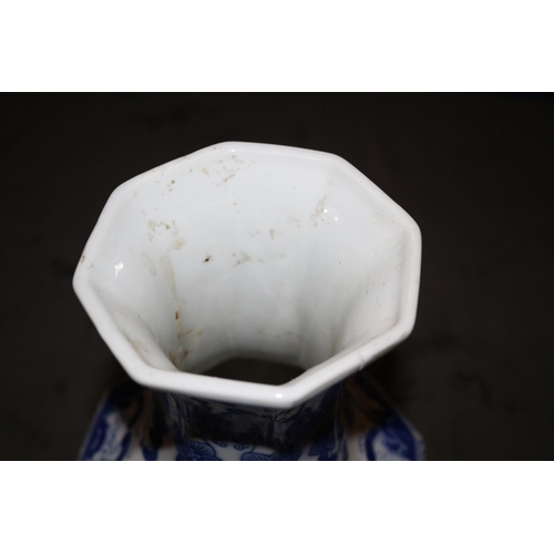 4 - Large Oriental Styled Vase in Blue & White