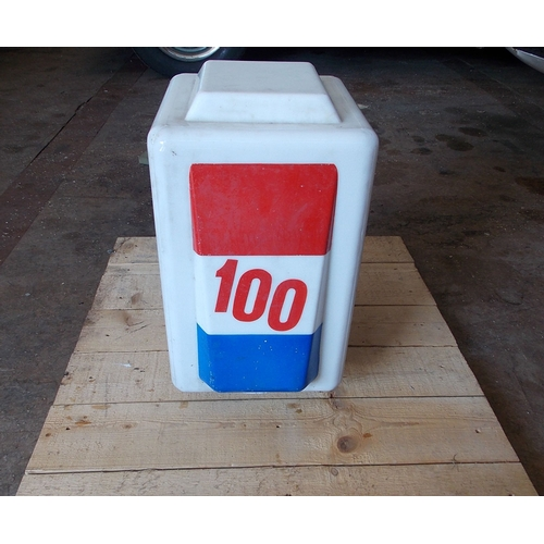 323 - Regent 100 Glass Petrol Pump Globe...