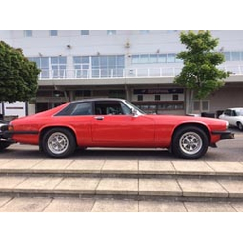 116 - 1978 Jaguar XJ-S V12 Registration No: AFV 810V...