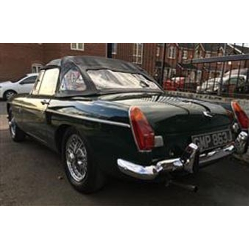 131 - 1971 MG B ROADSTER WITH ONLY 13,900 MILES REGISTRATION NO:  GMP 863J...