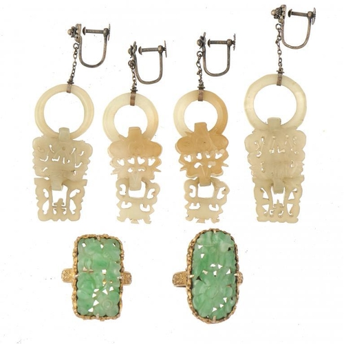 39 - <p>TWO PAIRS OF CHINESE CARVED WHITE JADE EARRINGS, EARLY 20TH C  4 and 4.5cm excluding chained silv...