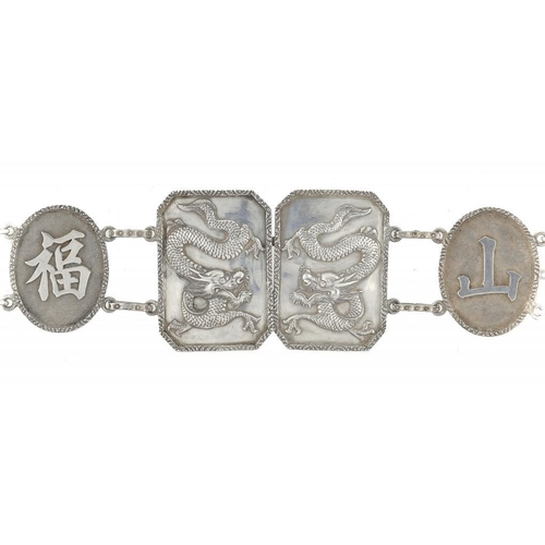 336 - <p>A CHINESE SILVER REPOUSS� BELT, EARLY 20TH C  with dragon clasp, 79cm l, marked on clasp, maker N...