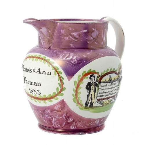 47 - <p>A DATED SUNDERLAND PURPLE MARBLED LUSTRE JUG, 1833  with prints of the MASON'S ARMS and verse SUC...