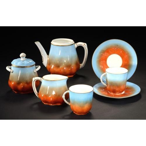 70 - <p>A WEDGWOOD BONE CHINA CABARET SET, C1880   of organic moulded form, teapot 11cm h, impressed mark...