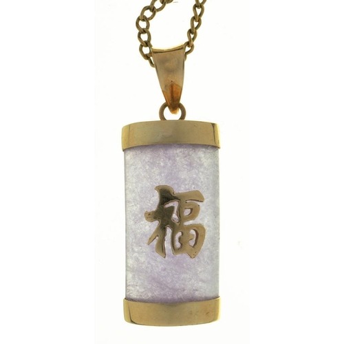7 - <p>A CHINESE LAVENDER JADE PENDANT, IN GOLD MARKED 9K, ON A GILT CHAIN, PENDANT 1.8 X 0.9 MM APPROX<...