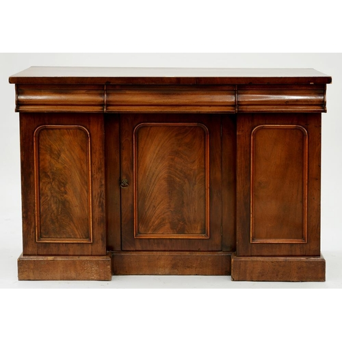 543 - <p>A VICTORIAN MAHOGANY BREAKFRONT SIDE BOARD WITH PANELLED DOORS, 92CM H; 138 X 52CM</p>...