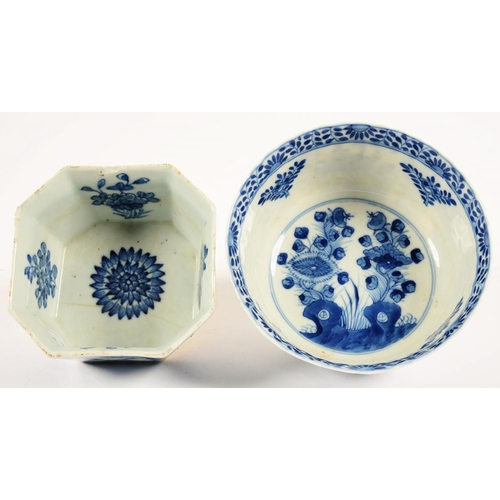 154 - <p>A CHINESE FLUTED BLUE AND WHITE BOWL, QING DYNASTY, 19TH C, PAINTED WITH PANELS OF FLOWERS ALTERN...