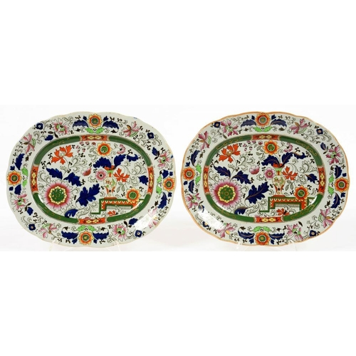 201 - <p>A PAIR OF JAPAN PATTERN STONE CHINA STANDS, 24CM L, PRINTED ROYAL ARMS AND STONE CHINA, PATTERN 2...