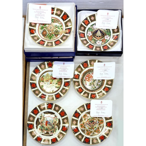 212 - <p>SIX ROYAL CROWN DERBY IMARI PATTERN CHRISTMAS PLATES, 21.5CM D, PRINTED MARK AND NUMBERED FROM ED...