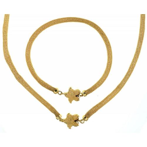51 - <p>A 9CT GOLD NECKLACE AND BRACELET, 19.5G</p><p></p>...