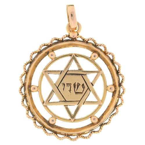 16 - A GOLD STAR OF DAVID PENDANT, MARKED 9CT, 6.5G...