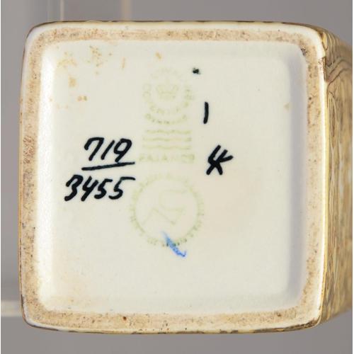 321 - A ROYAL COPENHAGEN SQUARE FAJANCE BACA VASE DESIGNED BY NILS THORSSON, MID 20TH C, 18.5CM H, PRINTED...