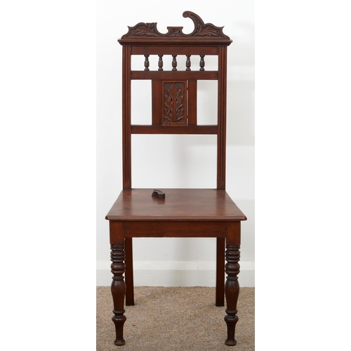971 - AN EDWARDIAN STYLE CARVED MAHOGANY HALL CHAIR ON TURNED LEGS, SEAT HEIGHT 44CM...