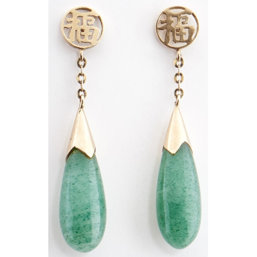 168 - A pair of Chinese gold and green glass drop earrings, 2.7g