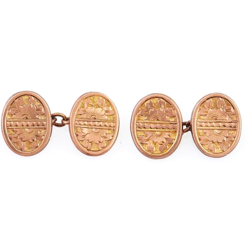 200 - A pair of 9ct gold cuff links, 3.6g