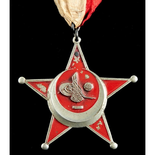 392 - Ottoman Empire. Ottoman War Medal (Gallipoli Star)