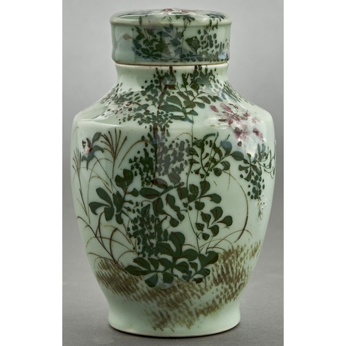784 - A Chinese shouldered oviform celadon ground jar and cover, 20th c, painted with flowering plants, 20...