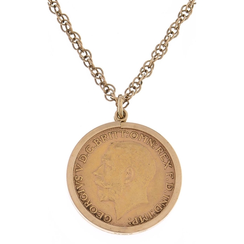 558 - Gold Coin. Sovereign 1914, in gold pendant and a gold necklet marked 9ct, 13.8g (2)
