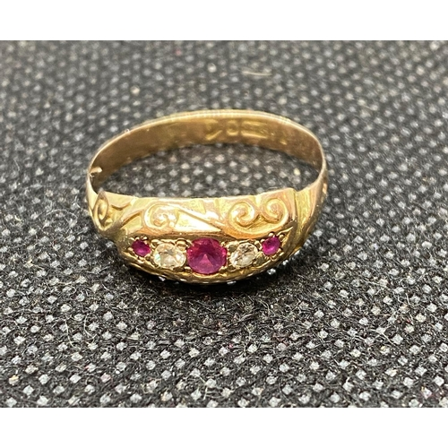 1 - 9ct gold ring with Chester HM...