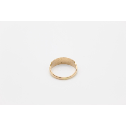 12 - 15ct Gold pearl ring, missing pearl 3.1g Size O