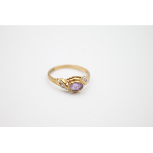 34 - 2 x 9ct gold amethyst & diamond rings inc dress 3.4g Size M on the left and size P on the righ