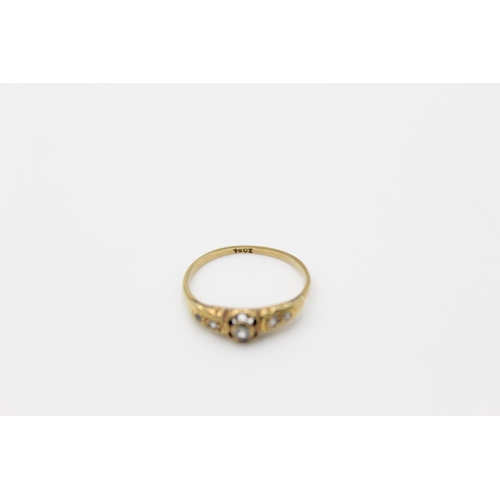 39 - antique 18ct gold diamond set ring 2g Size N