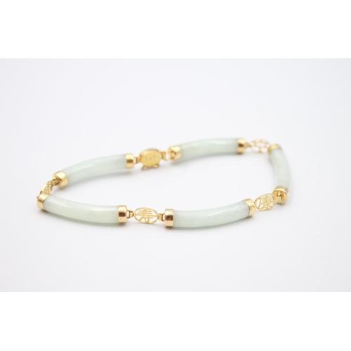 54 - 14ct gold Chinese jade panel bracelet 10.6g