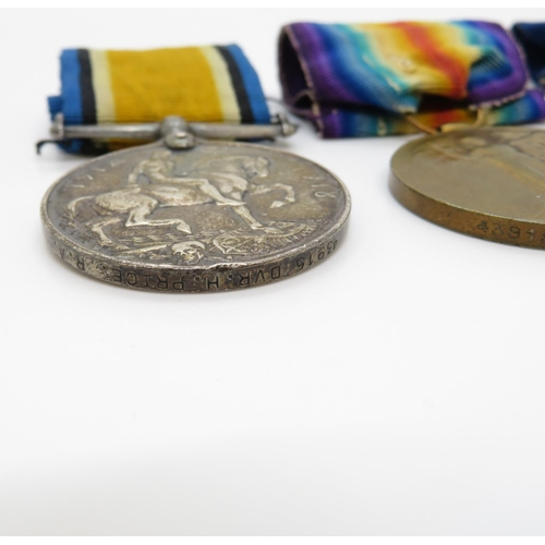 40 - Trio of WWI medals to 43915 DVR H Price RA
