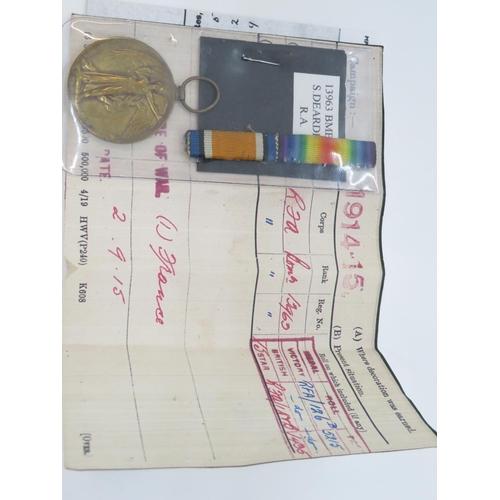 58 - Medal to Stanley Deardon RSA Bombadier Reg No 13963 with paperwork
