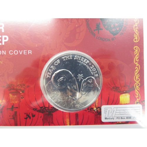46 - Set of 3x Her Majesty in Service first day covers with silver 1oz coins