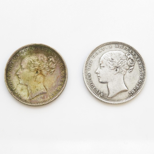 9 - 1871 and 1881 shilling both very fine condition