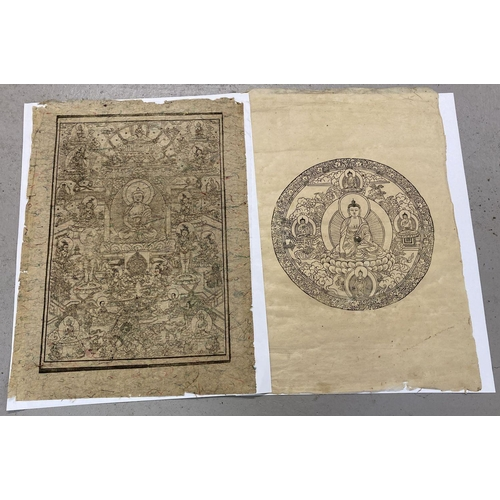 1115 - 2 large vintage Indian rice paper block prints. One printed on a paper with coloured fibres. Vendor ...