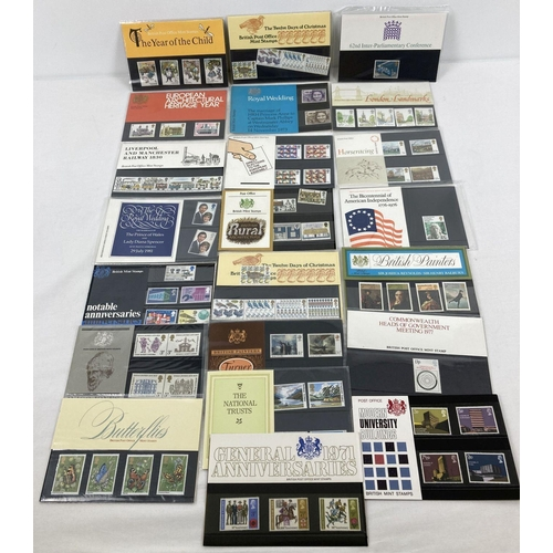 1180 - 22 assorted Royal Mail mint collectors stamp sets, dating from the 1970's & 80's. To include: Butter...