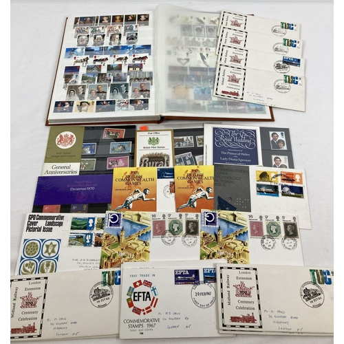 1181 - A vintage stamp stock album together with a quantity of first day covers and stamp collectors sets. ...