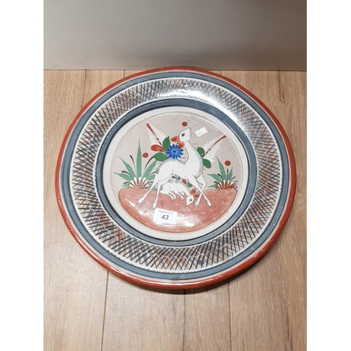 43 - MEXICAN WALL PLATE BY K EDWARDS WITH 2 DEER PAINTED CENTRE...