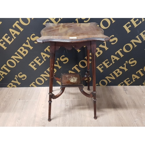 A LATE VICTORIAN MAHOGANY SERPENTINE TOPPED 2 TIER HALL TABLE